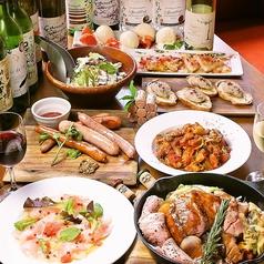 肉バル&国産ワイン TONTEKINGの写真