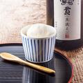 料理メニュー写真【永山本家酒造場】酒粕ミルクジェラート