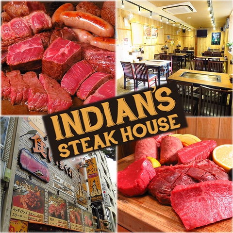ステーキ・ハンバーグを食べるならここ!食べ放題・飲み放題も実施!人気のステーキ屋