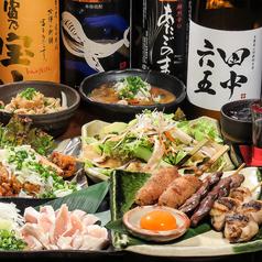 炭焼屋 鶏's串のおすすめ料理3
