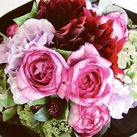 大切な方へ花束プレゼント