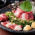 料理メニュー写真【とろける旨さ】極上大とろ馬刺★1980円!!