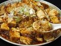 料理メニュー写真チャーハン麻婆豆腐丼