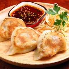 餃子バル 高 青葉台のおすすめ料理1