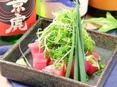 炙り家陣吾郎 大分中央町店のおすすめ料理2