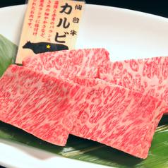 炭火焼肉 ばた 仙台上杉のおすすめ料理1
