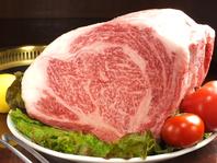 ◆最高品質のお肉を個室で味わう◆