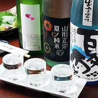 ‐◆季節のお酒を飲み比べ、日本酒満喫メニュー◆‐