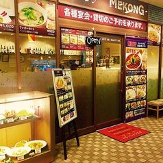 タイ&ベトナムレストラン メコン センター南店の雰囲気1