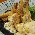 料理メニュー写真海老のマヨネーズソース