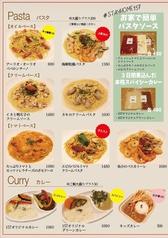 THE ICHI GO NANA ザ157のおすすめ料理1