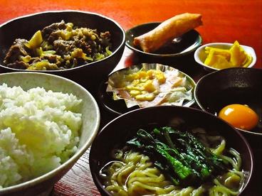 北京亭 矢場新町店のおすすめ料理1