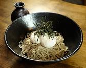 そば処 喜多原のおすすめ料理3