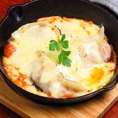 餃子バル 高 青葉台のおすすめ料理2