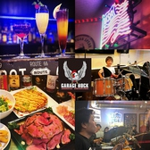 American bar music live&grill GARAGE ROCKの詳細