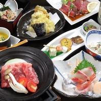旬の味を愉しむ。豪華絢爛コース5000円