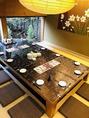 【最小7名様~最大12名様のご利用可能・和個室(10名様までゆったり座れます)】庭の緑と畳の香りに癒されながら味わう本格中華料理。ほっと一息つきたくなる掘りごたつで足を伸ばしながら、日本と中国の文化の交わりを感じてください。※人気の個室のため、規程人数以外のご利用は不可。予めご了承下さい。