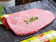 高級品質、A5ランク肉