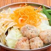 鳥きんぐ 岸和田店のおすすめ料理3