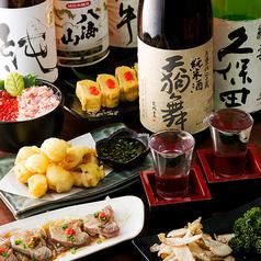 あばれ鮮魚 赤坂店の特集写真