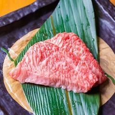 徳川焼肉センター 小幡のおすすめ料理1