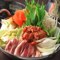 料理メニュー写真キムチチゲ鍋