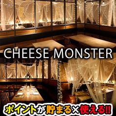 Cheese Monster 栄錦店特集写真1