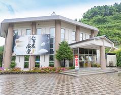 奥出雲町サイクリングターミナル 仁多米食堂の写真