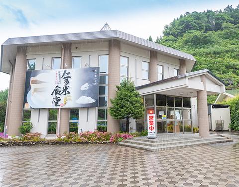 奥出雲町サイクリングターミナル 仁多米食堂(島根県その他/和食 ...
