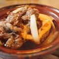 料理メニュー写真和牛の肉豆腐