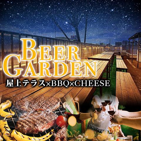 札幌ビアガーデン SKY Garden すすきの店 店舗イメージ2