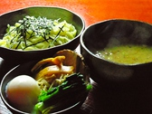 北京亭 矢場新町店のおすすめ料理2