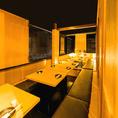 ◆12~16名様用個室掘りごたつ席◆ご人数に合わせて個室席をご用意。