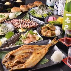 ひもの屋 本川越店のおすすめ料理1