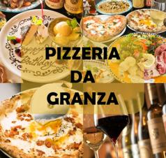 PIZZERIA DA GRANZAの写真
