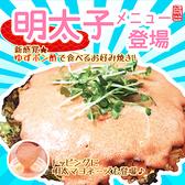 わっはっはっ風月 新宿のおすすめ料理3