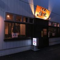 新潟駅前 THE・居酒屋。利用シーンは十人十色。