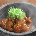料理メニュー写真鶏甘