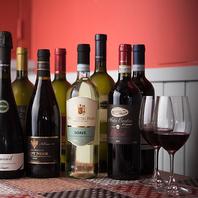 その日の気分に合わせてワインをお選びください♪