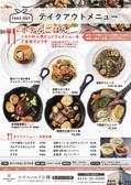 Sizzle シズル 小樽のおすすめ料理2