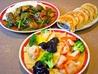 中国名菜青葉のおすすめポイント1