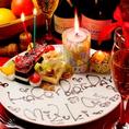 特別ディナーのお祝いコース **記念日プレート・キャンドル付** 大切な記念日に、キャンドル付のプレートでお祝いはいかがですか?2500円税込