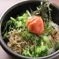 料理メニュー写真紀州梅と大葉のお茶漬け