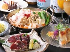鍋dining天銀のコース写真