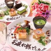 イタヤマチカフェのおすすめ料理3