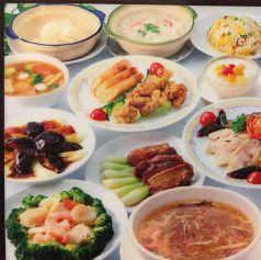 東海飯店 元住吉店のおすすめポイント1