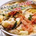 大衆串横丁 てっちゃん KT3条店のおすすめ料理1