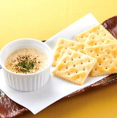 料理メニュー写真炙りクリームチーズ (みそ漬)