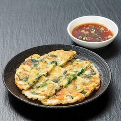 料理メニュー写真チーズニラチヂミ