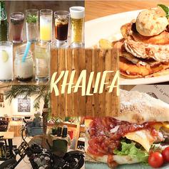 KHALIFA カリファの写真